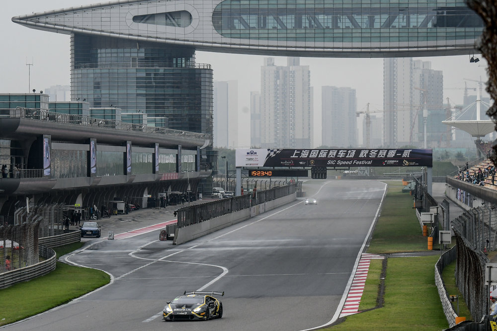 69 Shanghai Saturday (18).jpg