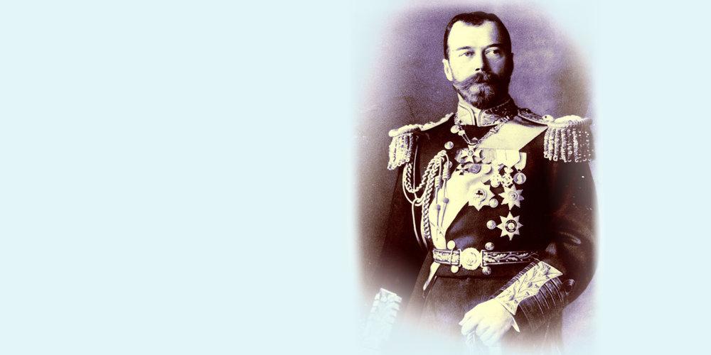Tsar-Nicholas-II colorize.jpg