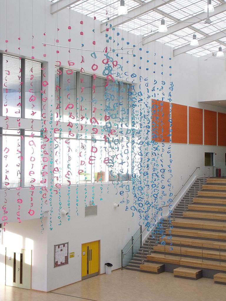 Atrium artworks