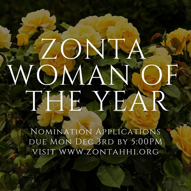 DUE NOW! Applications for the Zonta Woman of the Year is due Mon Dec 3rd by 5:00 PM. Nominate a stellar Lowcountry lady in the HHI/Bluffton area to be recognized at the upcoming Chamber Ball 2019 in January! . . .See www.zontahhi.org or visit #linkinbio for more information.  #zonta #zontainternational #zontahhi #hhibchamber #hiltonhead #hitlonheadisland #blufftonsc #lowcountry #zontaempowered #empoweredwomen @hhibchamber @keepitlocalyall @hopefulhorizons