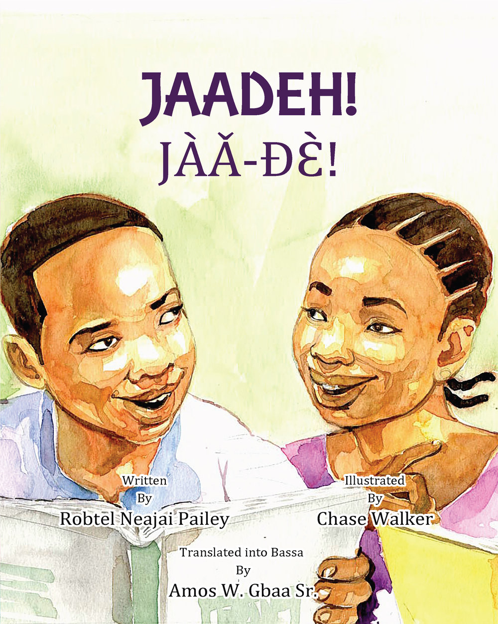 Jaadeh FINAL cover.jpg