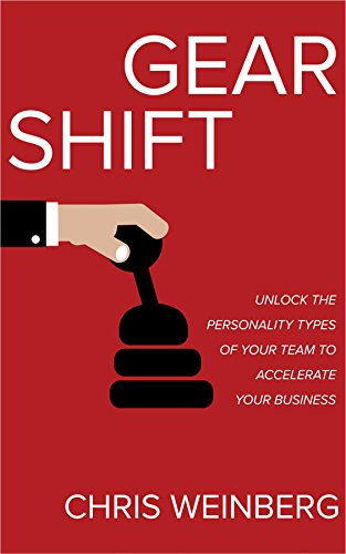 book-cover-graphic-gear-shift-by-chris-weinberg.jpg