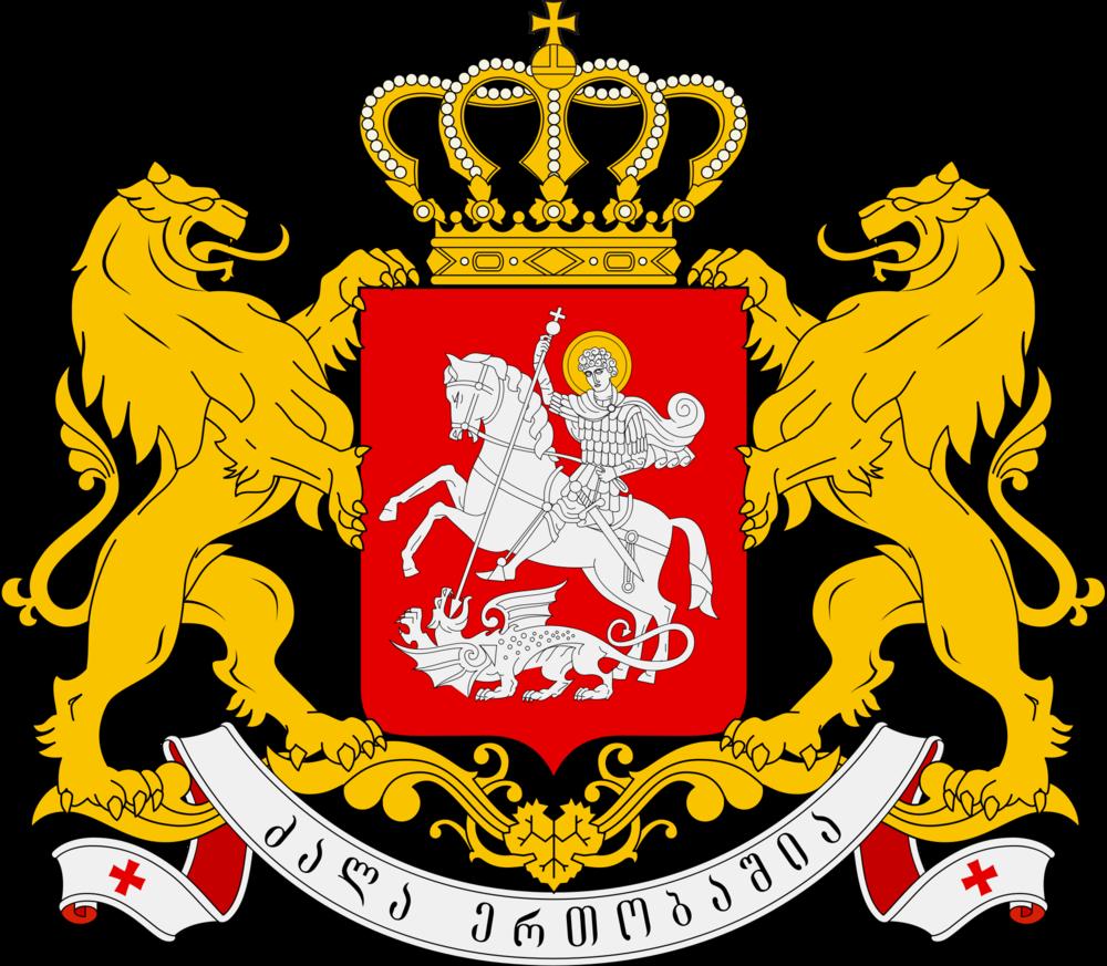 GEORGIAN_EMBASSY_LOGO.png