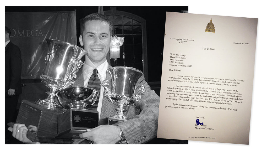 Hooray! College Brett loved trophies. And we even got a letter from our Congressman for all of our achievey-ness.
