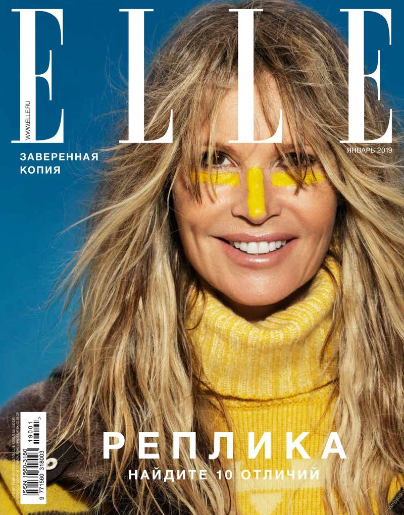 Elle Russia 2019 / Gilles Bensimon  / Elle Macpherson