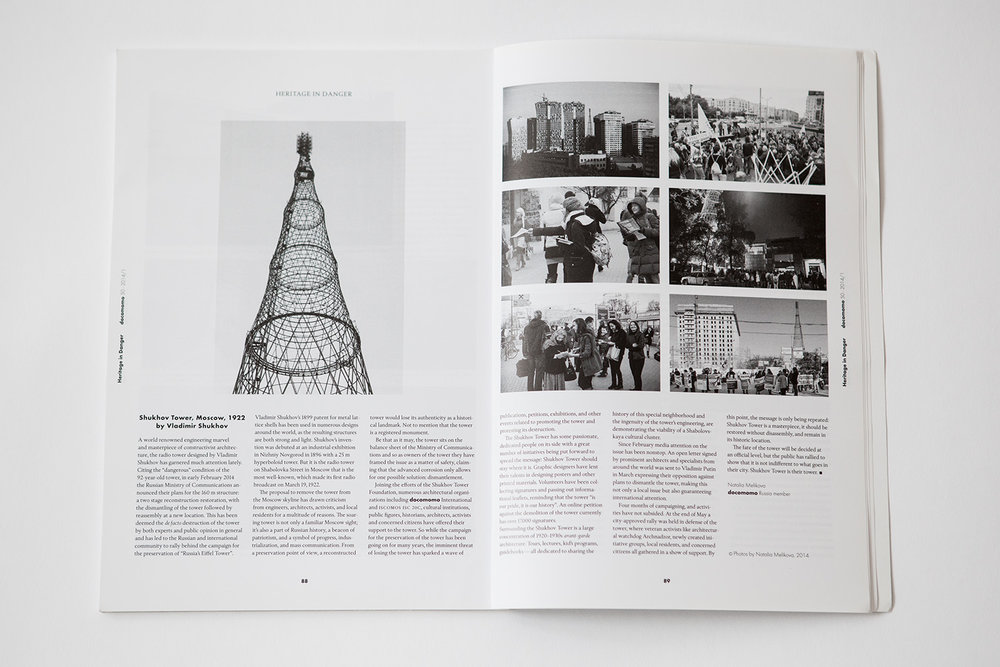 HERITAGE IN DANGER. Shukhov Tower, Moscow, 1922, by Vladimir Shukhov. Text & photos by Natalia Melikova