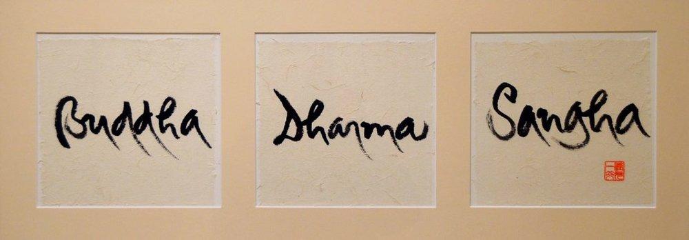 Buddha-Dharma-Sangha-1100x383.jpg