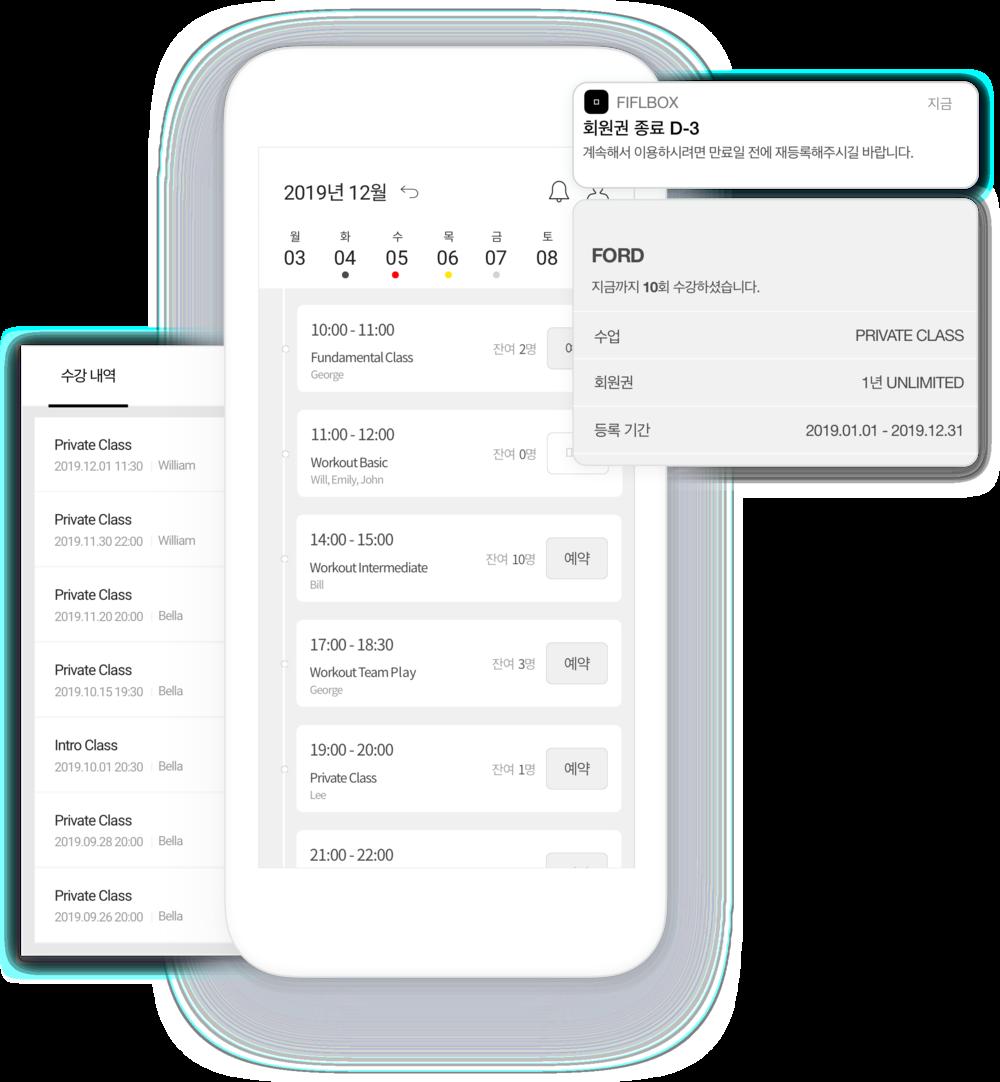 fiflbox_app.png