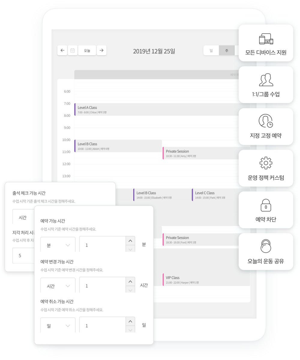 fiflbox_schedule.png