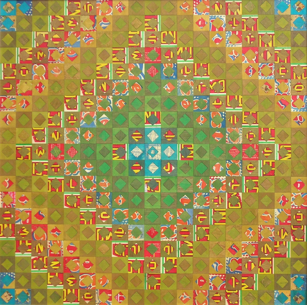 The Spanish Quilt 2
