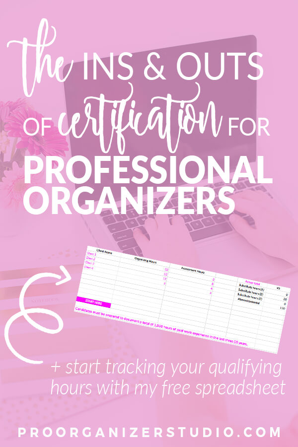 professional-organizer-certification-tracker-pro-organizer-studio.jpg