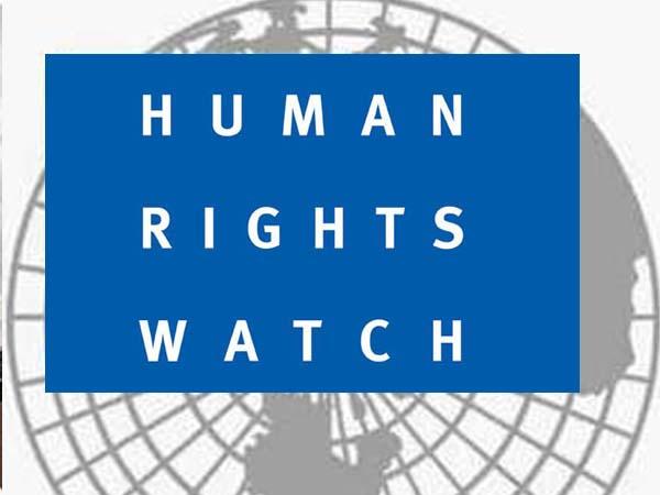 HRW logo.jpg