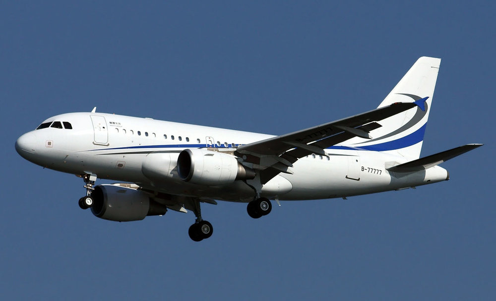 """AIRBUS ACJ 318-112 Elite<a href=""""/AIRBUS-ACJ-318-elite""""></a><strong>AIRBUS</strong>"""