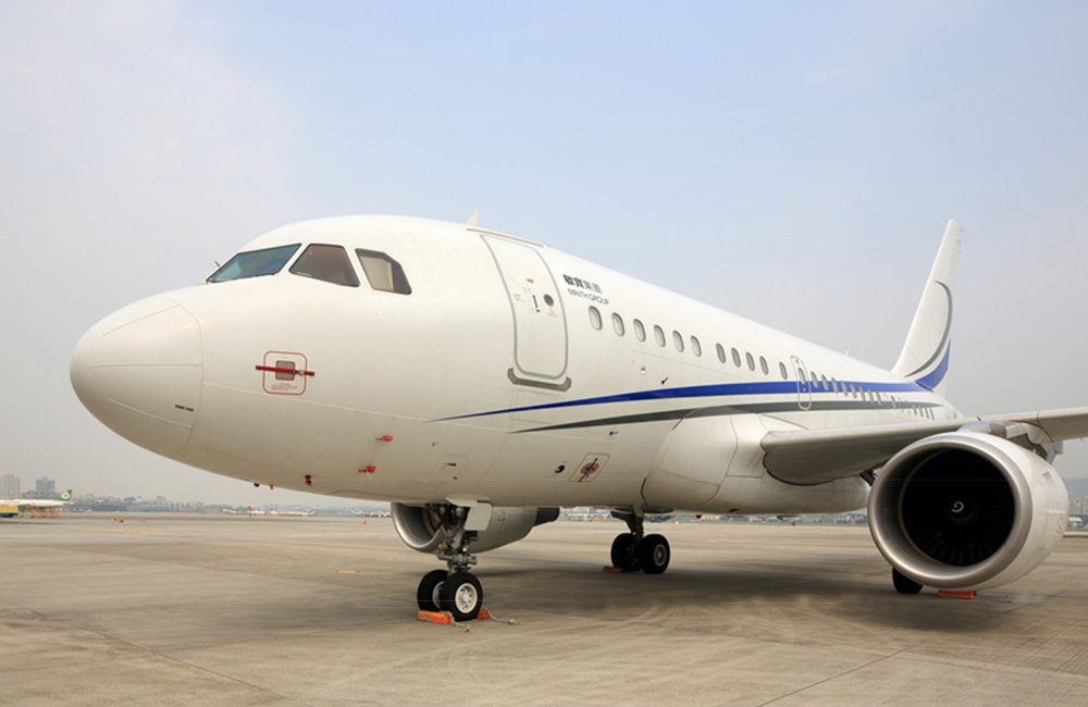 Airbus A318-Flightforce-Business-Aviation.jpg