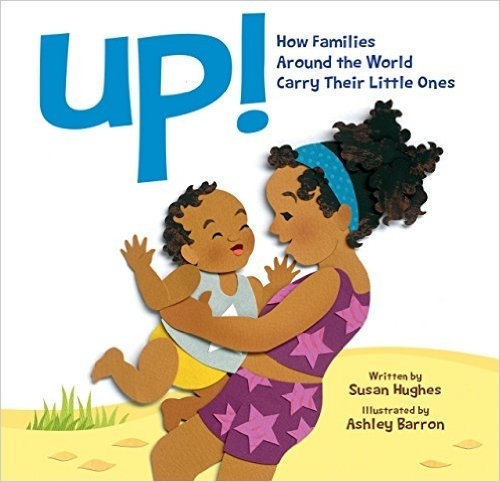 UP cover Amazon.jpg