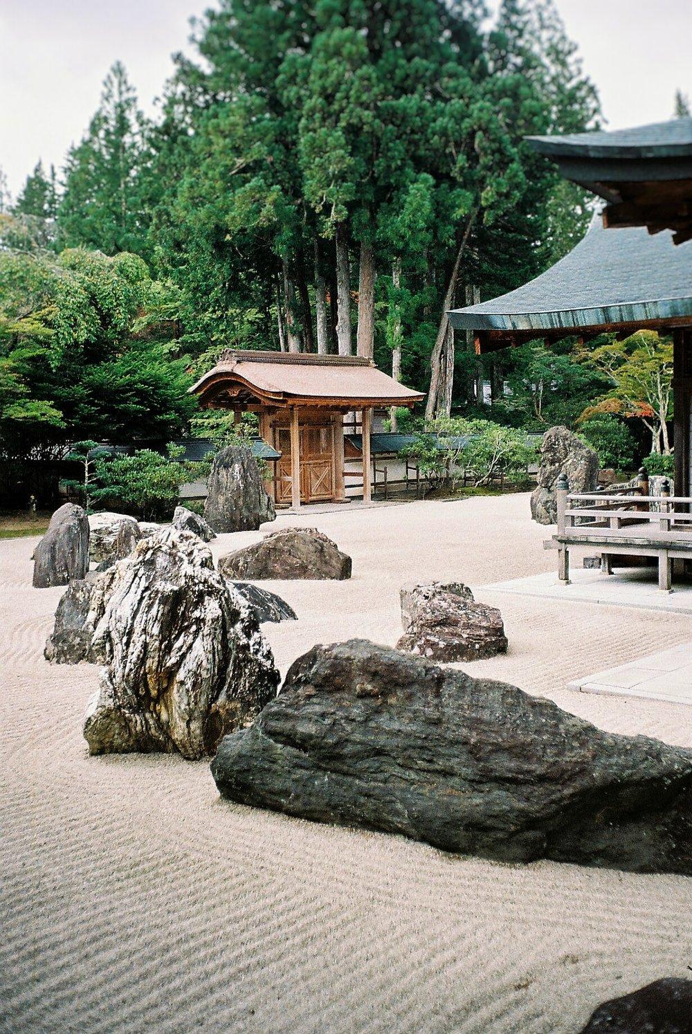 Le Jardin Banryû-tei