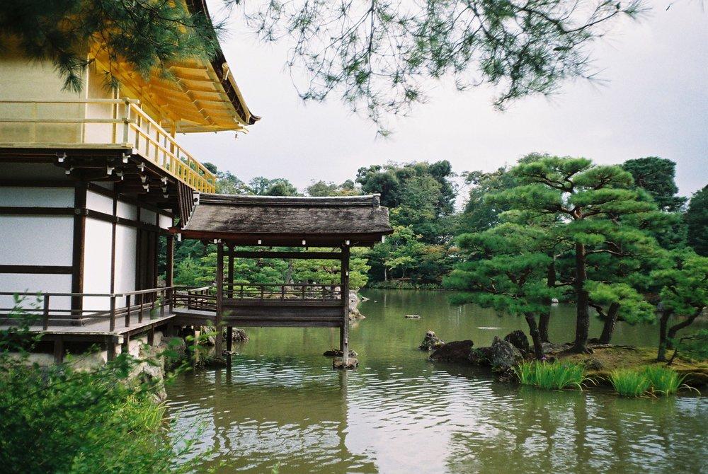 Temple du Pavillon d'or -Kinkaku-ji 金閣寺 -Temple of the Golden Pavilion