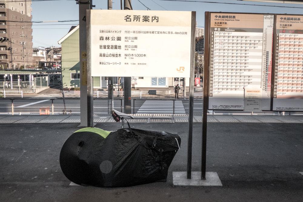 Fairmean rinko bike bag at a JR station.