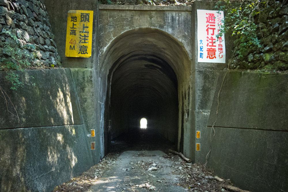 Kii_Nagashima_Shima-9.jpg