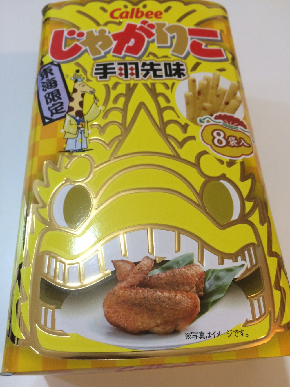 Source:   Enjoy Snacks in Japan  (my photo is too dark to be published here)