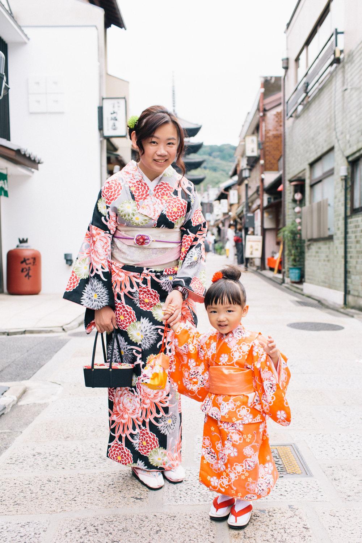 9.19.16_Kyoto_463A5302.jpg