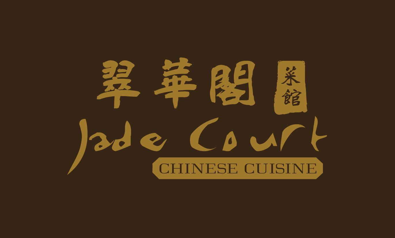 Jade Court Chicago