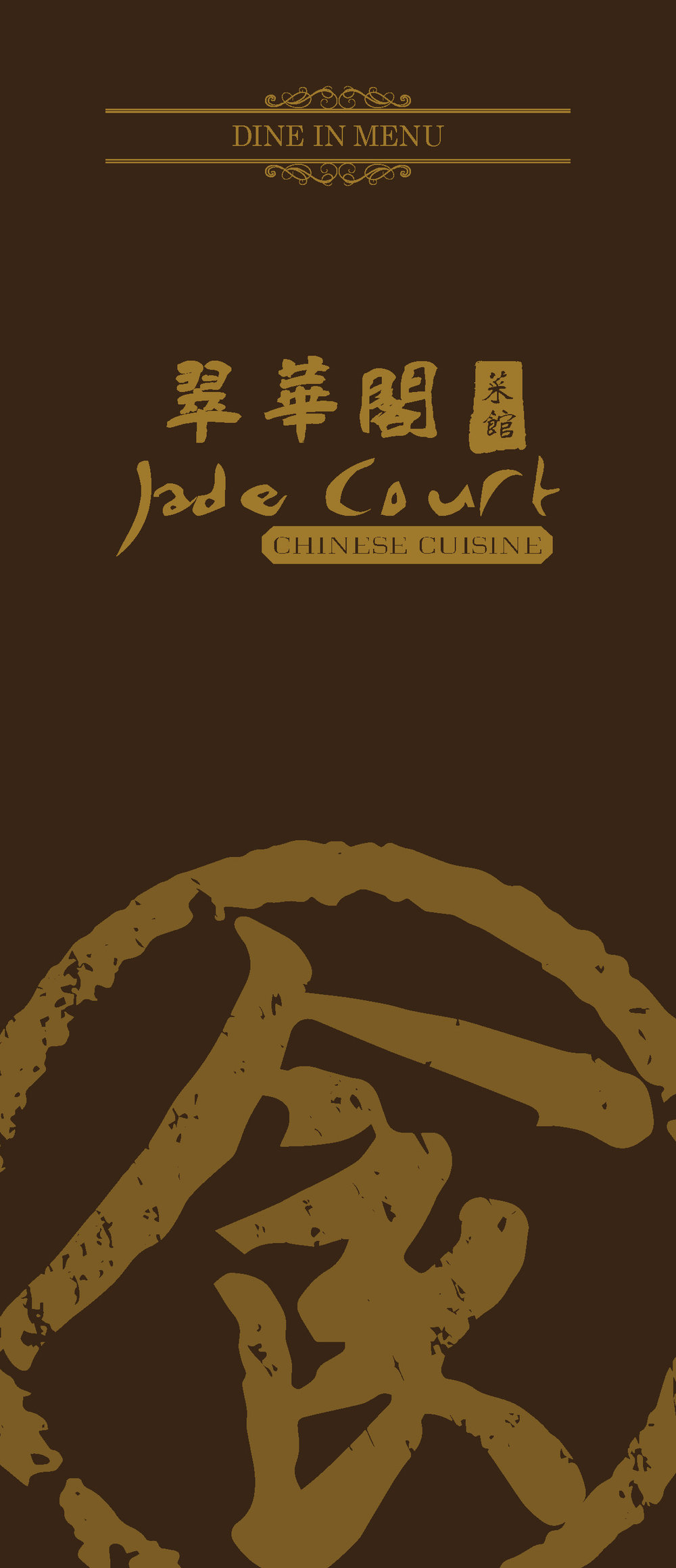 Jade Court Dine In Menu 16-08-02a_Page_01.jpg