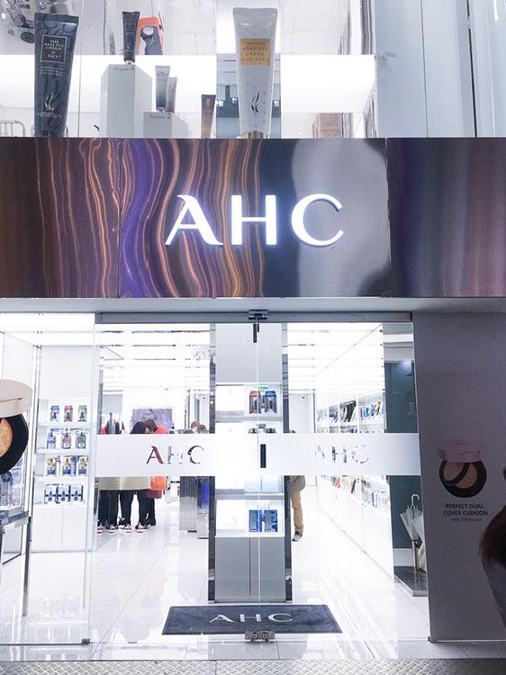 01-AHC-2.jpg