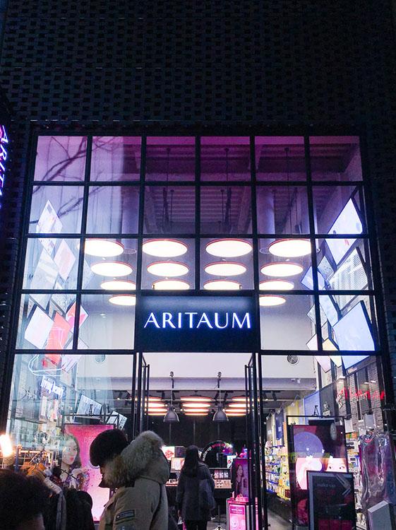 03-Aritaum_02-2.jpg