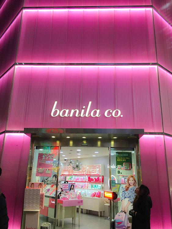 04-Banila Co-2.jpg
