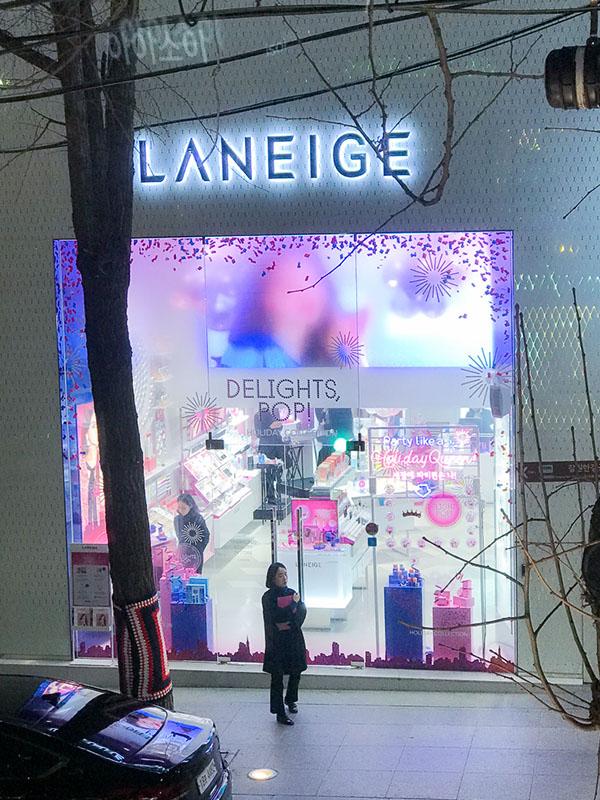 14 -Laneige-2.jpg