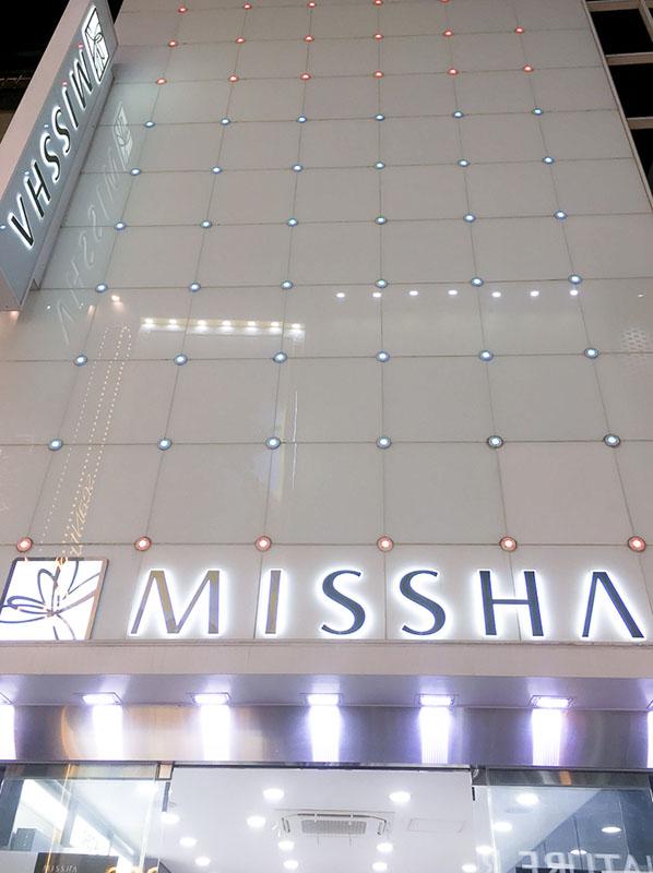 15- Missha-2.jpg