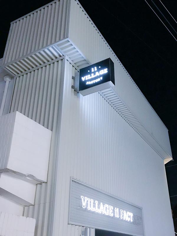 village_02.jpg