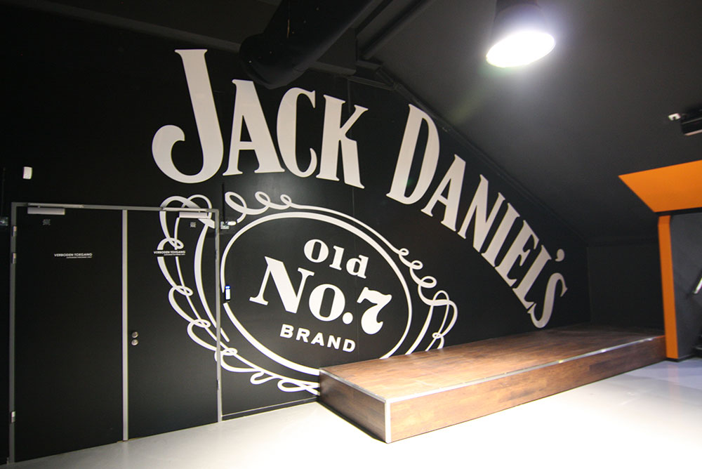 jack_daniels_lounge_06_logo_wand_ziggodome_maaq_design_build