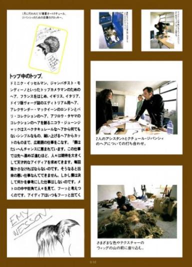 high-fashion-japan-03.jpg