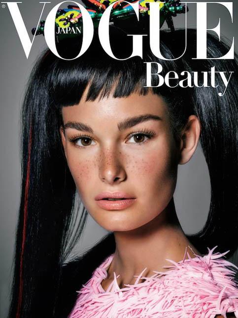 vogue-beauty-nicolas-jurnjack-hairstyles-hair-updo-.jpg