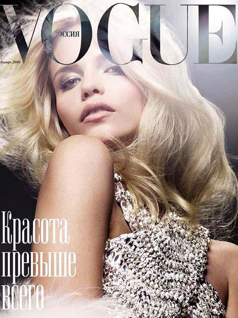 Vogue-Natasha-poly-nicolas-jurnjack-hairstyles-solve-sundsbo.jpg