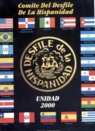 Cover of Desfile de la Hispanidad: Unidad 2000, published by Galos Corporation, New York, NY, 2000. Source: Dominican Studies Institute. CUNY. The Margarita Madera Collection, ca. 1970-2003. Box 5, Folder 6.