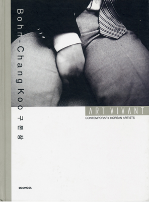 Art Vivant  Contemporary Korean Artists  Size : 30.5 x 22.5cm 64 Pages Hard Cover ©1994   Order
