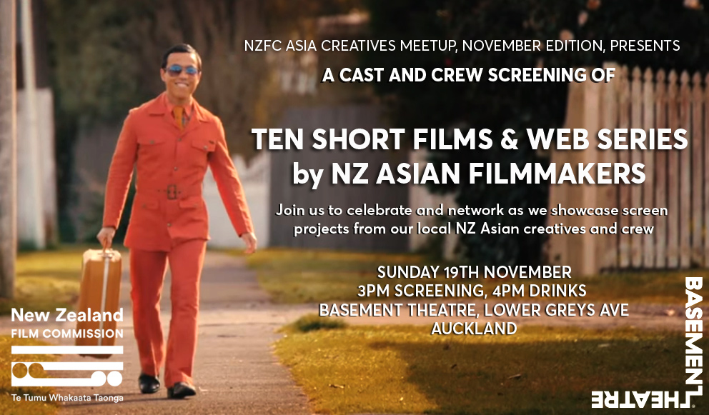 The event is free to filmmakers and those interested in networking with Asian creatives