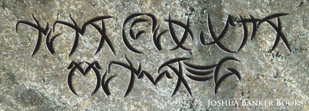 Byraelian Script Sample