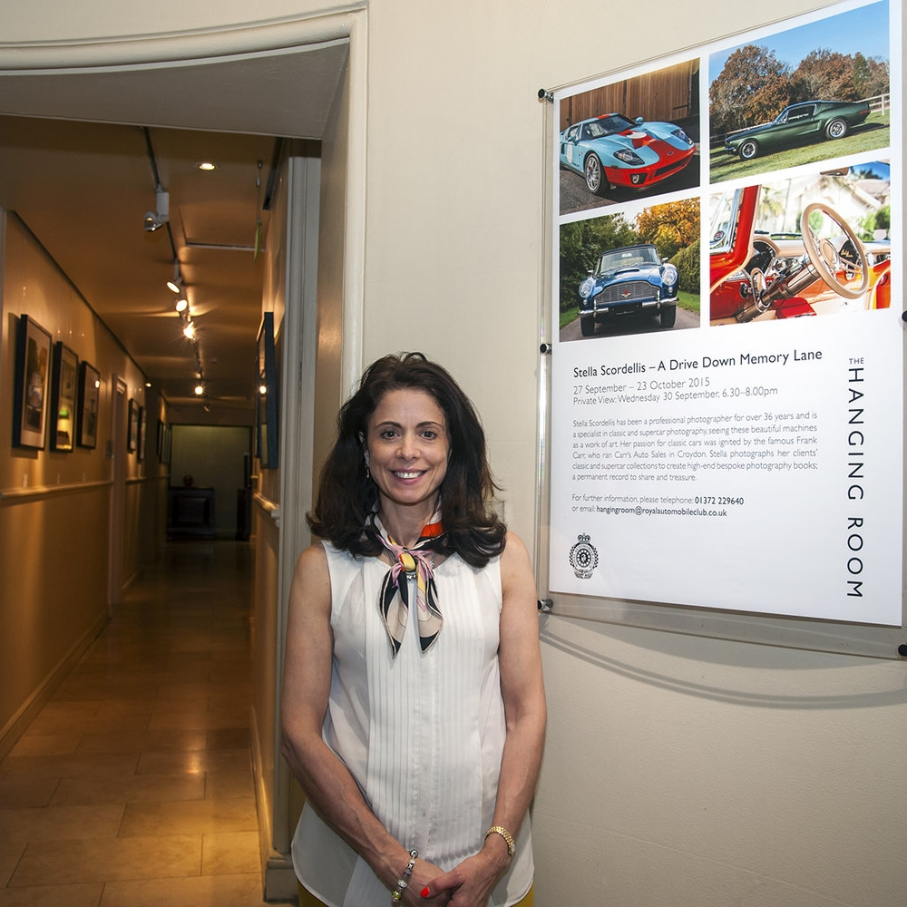 A Drive Down Memory Lane Photography Exhibition