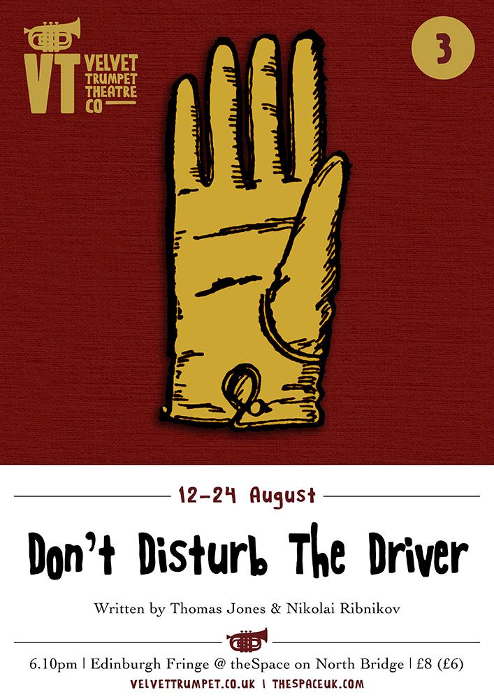 Don't Disturb The Driver