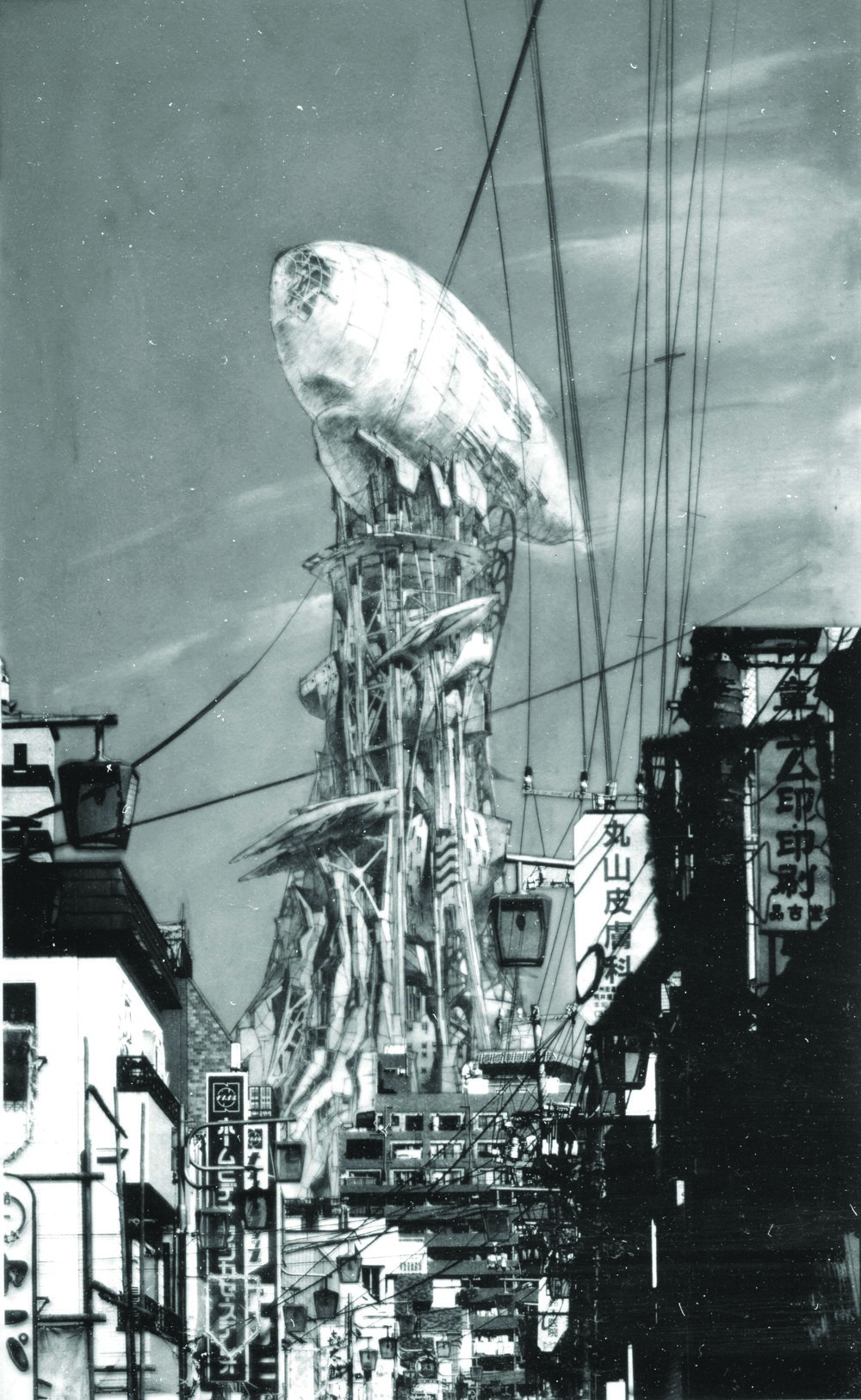 Godzilla_Collage_2.jpg