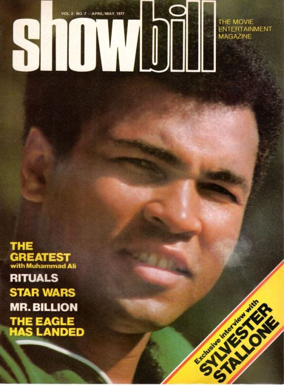 Showbill  Magazine (April/May 1977)