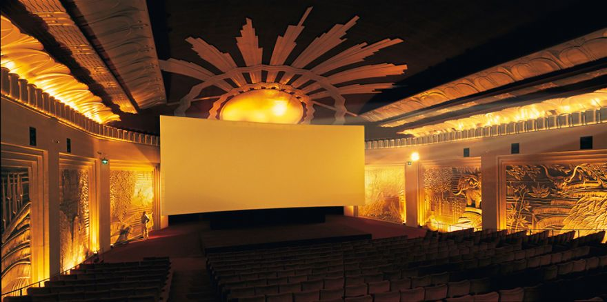 Eldorado Cinema Interior