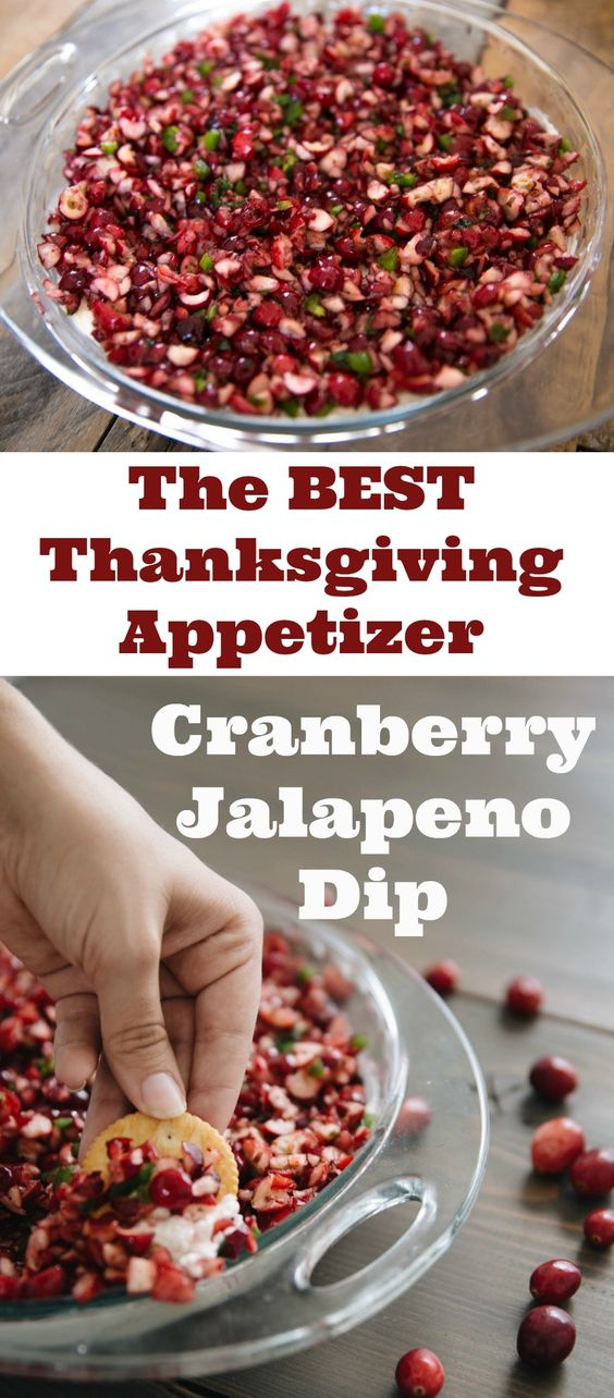 Trust me, this will blow your socks off. It has quickly become one of my favorite holiday dishes.