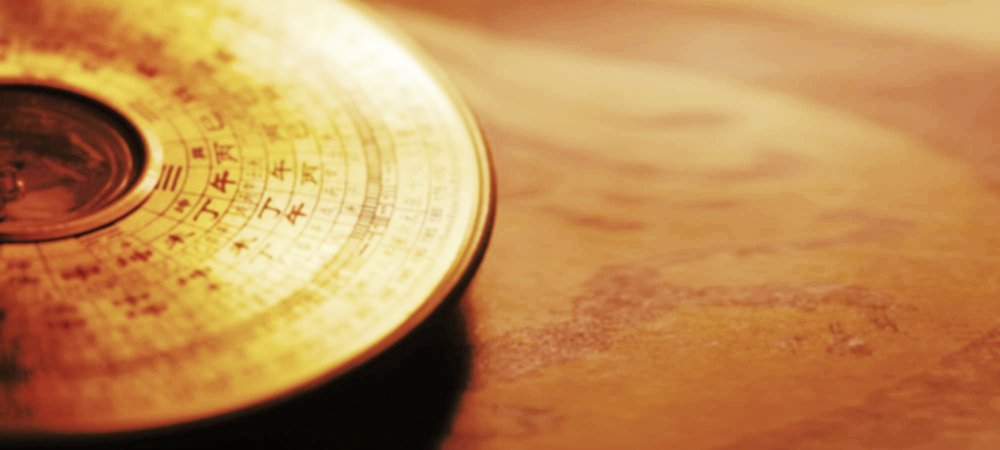 background-fengshui-compass.jpg