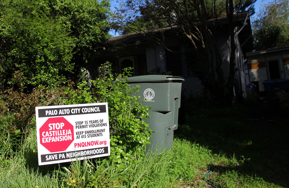 palo alto composting bin