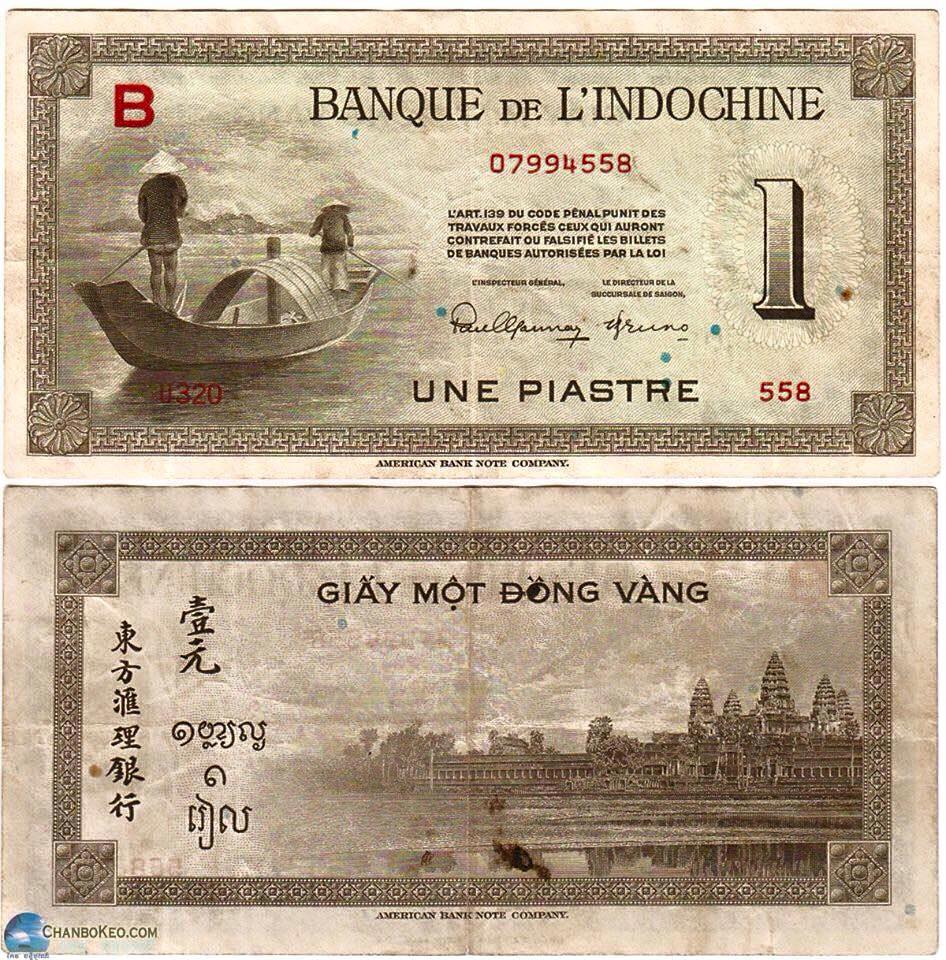 Joined-Currency-among-Cambodia-Laos-and-Vietnam-during-French-Colony-in-Indochina-L'Indochine-Zone-1.jpg